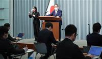 政府、黒川氏処分「官邸関与」を否定
