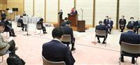 安倍首相「事業と雇用は守り抜く」 家賃負担最大600万円