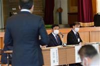 福岡知事、日田彦山線復旧にBRT案提示 東峰村民から反発の声