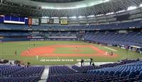 プロ野球の開幕日は6月19日 当面無観客で