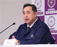 「7月初めには出稽古解禁も」 宣言解除で芝田山広報部長