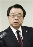東京高検検事長に林氏 賭けマージャン辞職の黒川氏後任