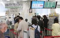 10万円給付、全市区町村で受付開始 一部でオンライン申請休止も