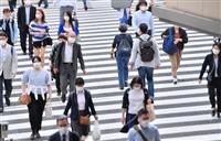 首都再開へステップ1、静かな一歩 公共施設の休業要請緩和