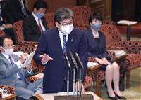 9月入学は「さらに休校長期化した際の選択肢」 萩生田文科相