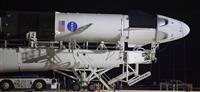 米、新型有人宇宙船を28日打ち上げ 9年ぶりに復活へ