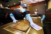 特殊清掃業者に消毒依頼急増 大阪、コロナ対応で