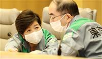 東京、ジム緩和は第2段階 ライブハウスは検討継続