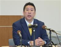 N国立花氏、「ホリエモン新党」で都知事選出馬意向