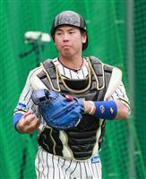 阪神梅野が決意表明「感謝の気持ち持ち、しっかり準備したい」