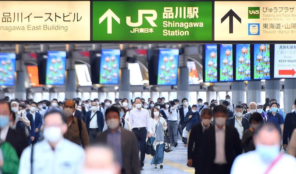 海外メディアが日本の宣言解除を報道 「新しい生活様式」で経済…