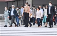高齢大国の日本、都市封鎖なしでなぜ? 欧州メディアが低い死亡率分析