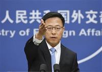 「ウイルス起源を政治化」 中国外務省が安倍首相発言に反発
