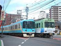 【湖国の鉄道さんぽ】京阪大津線の旧塗装車両が見納め