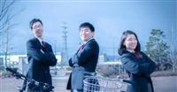 集大成は自分たちで 滋賀の高校生がコンテストやオンライン新聞