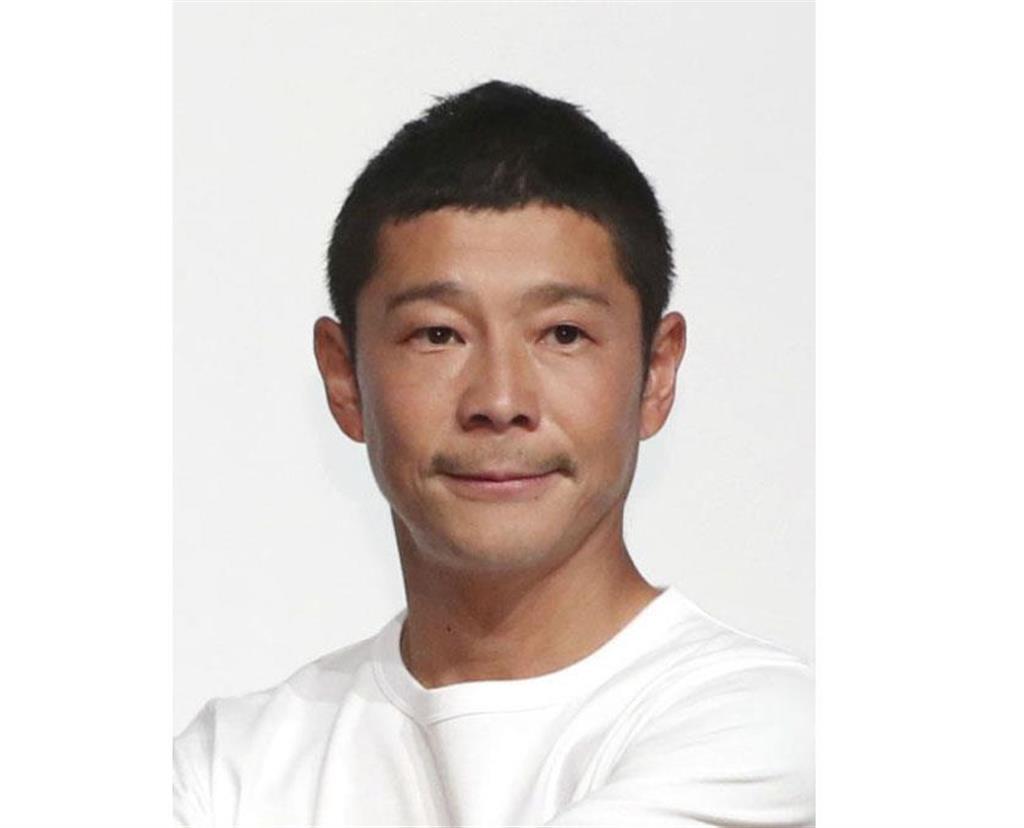 ZOZO創業者、前沢氏の資産会社が5億円申告漏れ 東京国税局…
