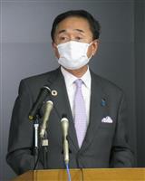 相模原事件の追悼式中止 神奈川、コロナ感染防止で