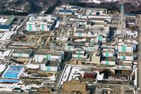 【社説検証】核燃料サイクル 「日本の生命線」と産経 朝毎は政策放棄求める