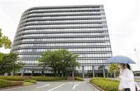 トヨタ、新卒採用面接すべてオンラインで 3年春入社、総合職対象