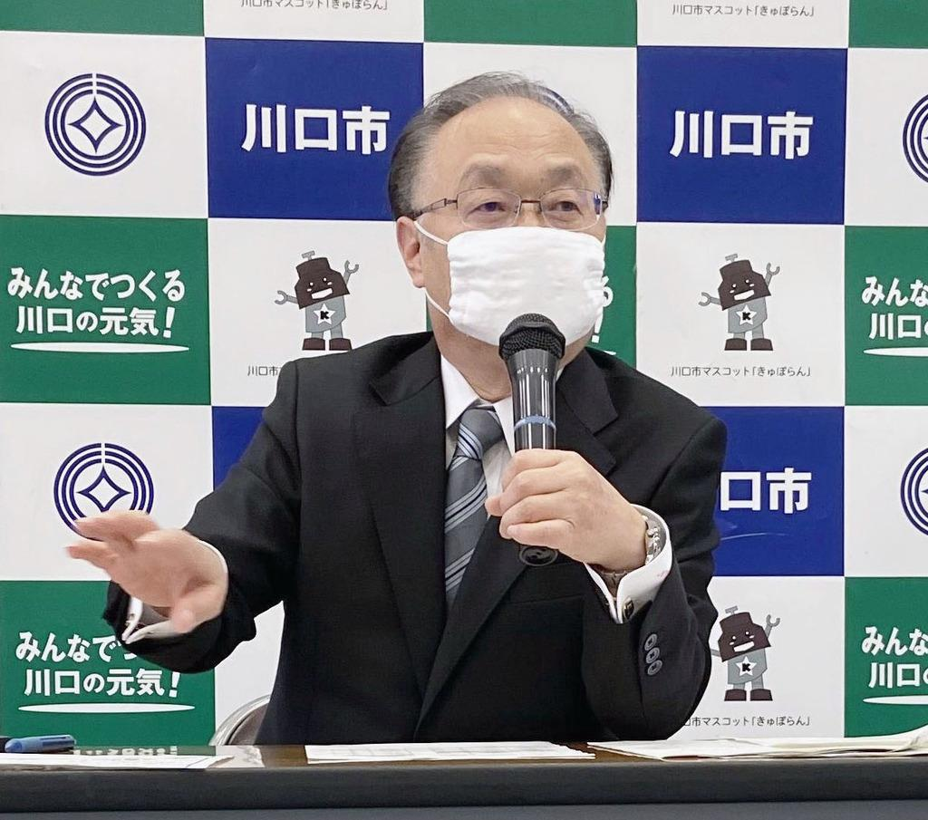 10 万 市 給付 川口 円