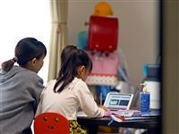 小学生メディア利用83%増 休校中の1300人調査