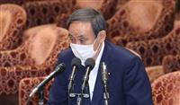 熱中症予防でマスクなしも 菅氏、屋外で距離確保なら