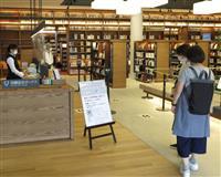和歌山・新市民図書館、6月5日全館開業
