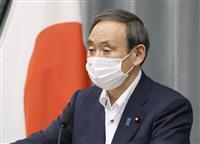 【新型コロナ】菅長官、中国の反発に「自由、透明、迅速な情報共有重要」