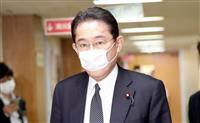 家賃支援と雇調金拡充実現 岸田氏「ポスト安倍」へ意地 2次補正予算案