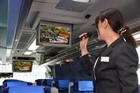 空いた観光バスで一人カラオケ 運行会社の無料サービスが大盛況