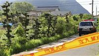 「何が」「事件なんて」 千曲川近く閑静な住宅地 長野男女3人死傷
