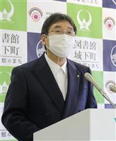 歩きスマホ防止条例提出へ 全国初、神奈川県大和市