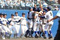 【野球がぜんぶ教えてくれた 田尾安志】どんな状況下でも努力はできる