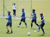 湘南、浦和が練習再開 MF山田「ボール蹴れて幸せ」
