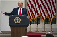 米大統領は「中国に不満」 報道官、香港法制巡り