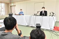 青葉容疑者「反抗的な態度はなかった」「勾留に耐えられる」京都府警が会見