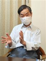 「娘亡くした悲しさだけ」津田幸恵さん父 容疑者逮捕も消えない無念、涙ぬぐう