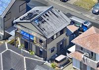 奈良・五條市の民家火災 5人の身元判明