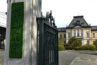 京都府、大学への休業要請は6月1日に解除