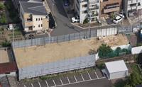 京アニ総額33億円の義援金、配分開始 スタジオ跡地活用が焦点