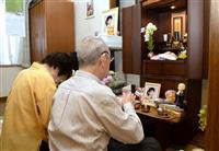 「なぜ火を」犠牲の石田さん母、涙浮かべ訴え