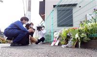 「本当に苦しかったね」 川崎20人殺傷事件から1年 現場で祈り