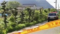 事件前、家族に避難勧める 暴力団関係者の男が暴行 長野の3人死亡