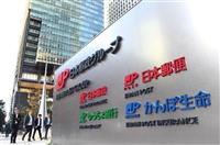 コロナ収入減と関係ないのに給付金を申請か 日本郵便が局員調査