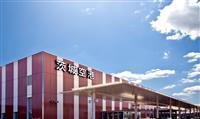 誤解招く「Tokyo」 茨城空港の新愛称案に批判も