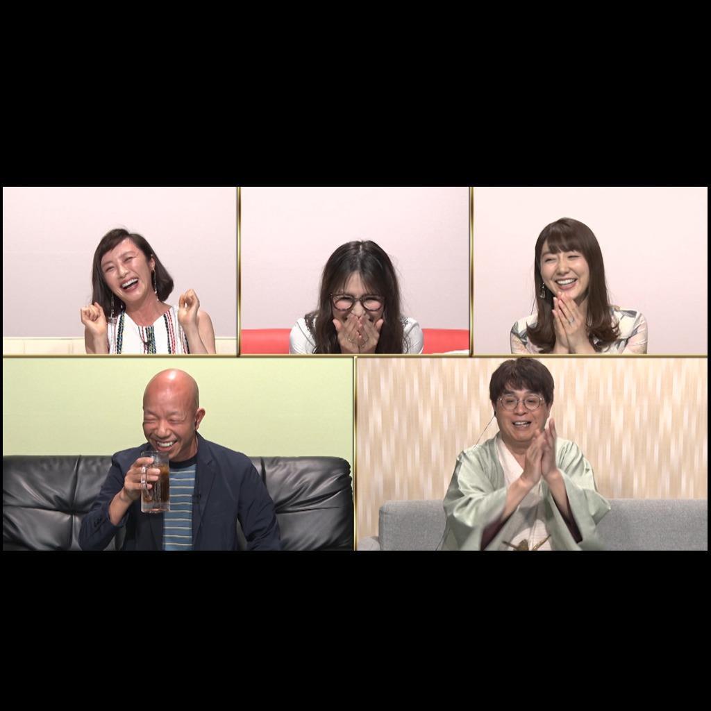"""「ダウンタウンなう」初""""リモート・本音でハシゴ酒""""開催"""