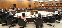 年金改革法案、29日に成立 参院厚労委で可決
