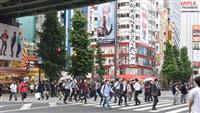 【コロナ 街を歩く】秋葉原 訪日客激減も活気戻しつつ変貌