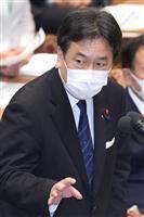 枝野氏、香港への国家安全法制「統制強化に強い懸念」