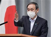 香港への国家安全法 日本政府「深く憂慮」も抗議せず